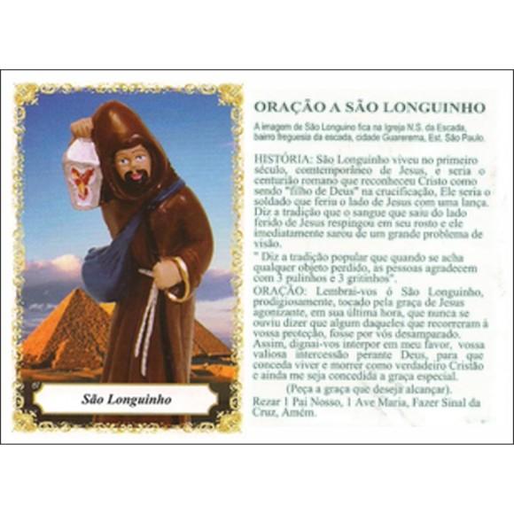OP141420P100 - Oração São Longuinho c/ 100un. - 6x4cm