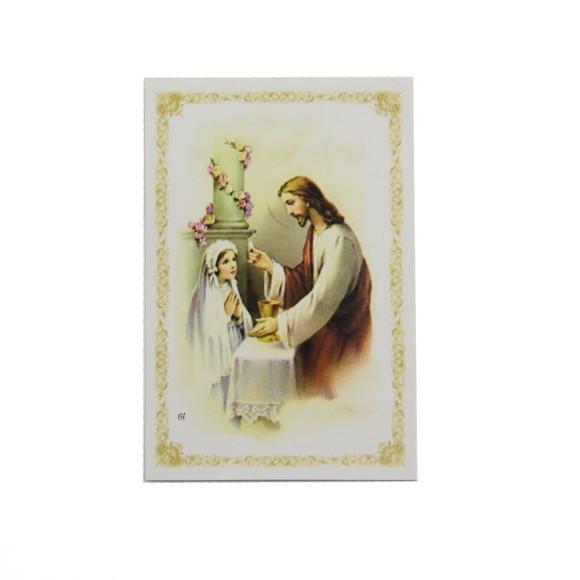 CT112050P12 - Cartão c/ 12un. Lembrança Primeira Eucaristia Menina - 9,5x6,5cm