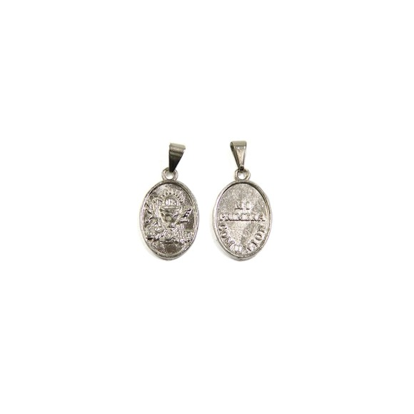 MD112091P2 - Medalha Primeira Eucaristia Oval Dupla c/ 2un. - 3x1,5cm