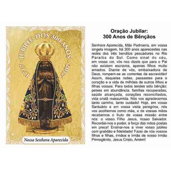 OG14004P100 - Oração N. Sra. Aparecida c/ 100un. - 9,5x6,5cm